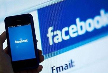 Facebook lanza aplicación para agregarle stickers a las fotos