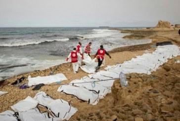 Hallan 74 cuerpos de migrantes en playa de Libia