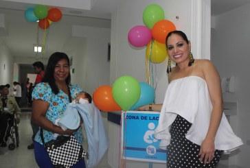 Hospital de Canaima de Neiva ya cuenta con sala de lactancia