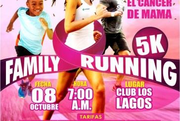 """Conozca los detalles de la carrera """"Family Running"""" Comfamiliar"""